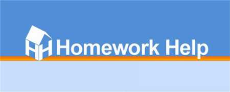 Math Homework Help 2016